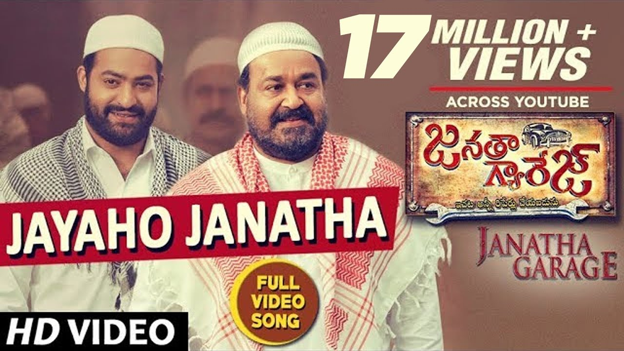 Download Janatha Garage Songs | Jayaho Janatha Full Video Song | Jr NTR |Mohanlal |Samantha|Nithya Menen|DSP