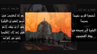 psalms 148 149 and150 coptic orthodox praise الهوس الرابع