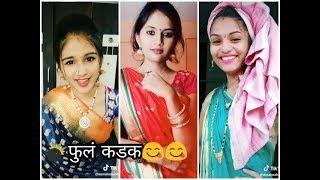 Marathi tik tok best funny videos 😂😂