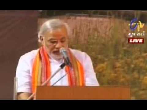 Charanka solar plant inauguration function in video
