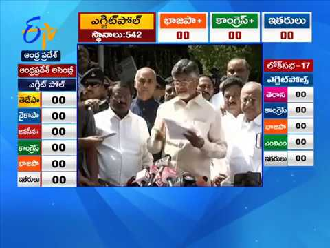 6 PM | Ghantaravam | News Headlines | 19th May 2019 | ETV Andhra Pradesh