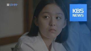 [문화광장] 세계 영화제 25관왕 '벌새' 관객 7만 …