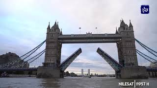 """القارب الهيدروجيني """"إنيرجي أوبزيرفر"""" يواصل رحلته حول العالم (5/10/2019)"""
