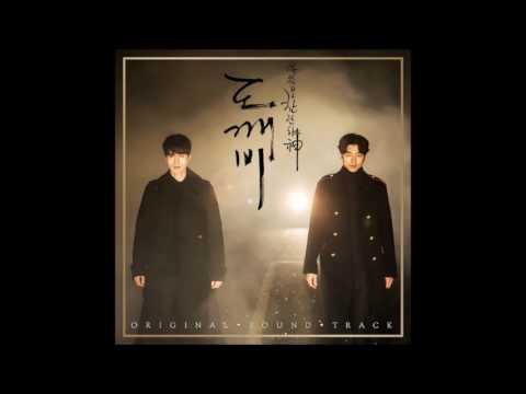 기억상실 (Lost Memories) [도깨비 | GOBLIN OST] 2016 OFFICIAL SOUNDTRACK