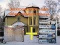 Электромонтаж, электропроводка, распределительный щит Тюмень 93-81-18