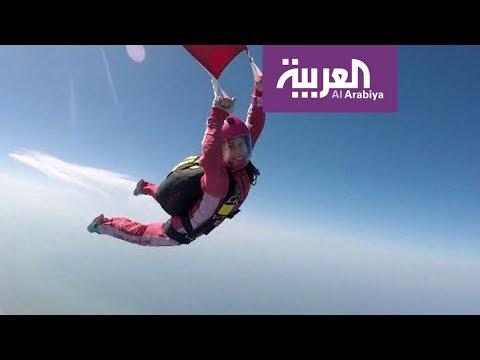 صباح العربية: إيرانية تتحدى المجتمع بالقفز المظلي  - نشر قبل 1 ساعة