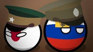 Русско-Японская Война 1904-1905 | COUNTRYBALLS