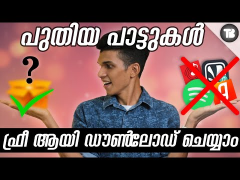 How To Download Free Music On Any Android Device | Unlimited Music App | Malayalam