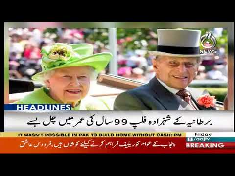 6PM Headlines News | 9th April 2021 | Aaj News