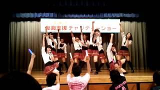 復興支援チャリティーショー 沖縄県青年会館.