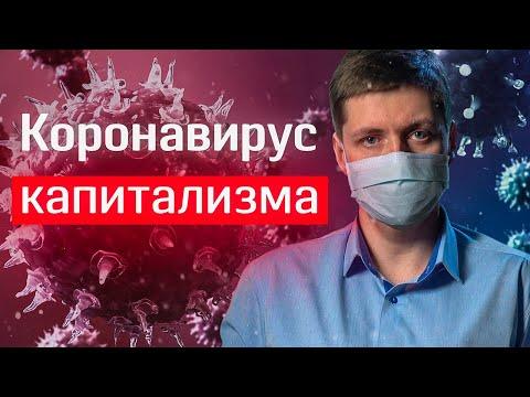 Медицина для богатых. Олег Комолов // Простые числа // #ОставайсяДома и учи матчасть #сНами