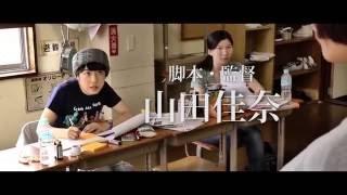 『夜、逃げる』 脚本・監督:山田佳奈 音楽:yonige 出演者:菅原佳子、...