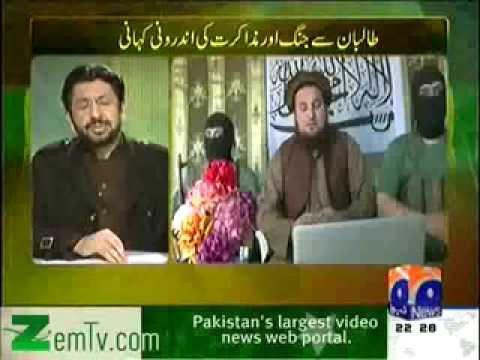 Jirga on Geo News (8th February 2014)Taliban Se Muzakrat Ki Androoni Kahani