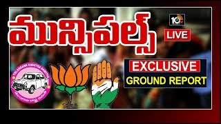 Results: Telangana municipal polls 2020: 10TV ground report predicts TRS absolute majority | LIVE