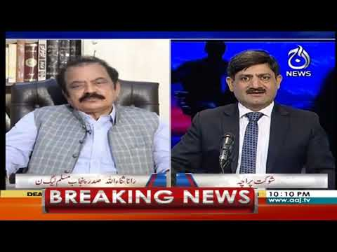 Rubaroo | 2 July 2020 | Aaj News | AJT