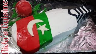How to make a cricket bat cake / Pti bat cake design /  Nida