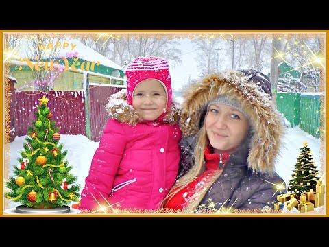 СЕМЬЯ БАГДАСАРЯН VLOG: В гостях у бабушки НОВЫЙ ГОД СНЕГОПАД ❄ Snow Vlog ❄ FAMILY FUN