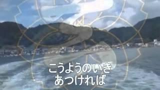 作詞 佐藤友則 作曲 山本 学.