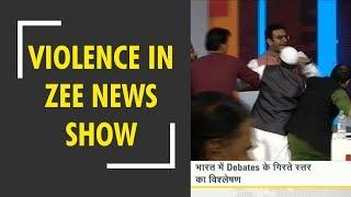 DNA: Violence between BJP spokesperson and Samajwadi party spokesperson in Zee News show