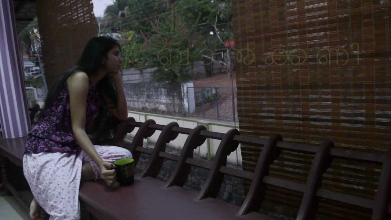 Balcony trailer malayalam short film youtube for Balcony short film