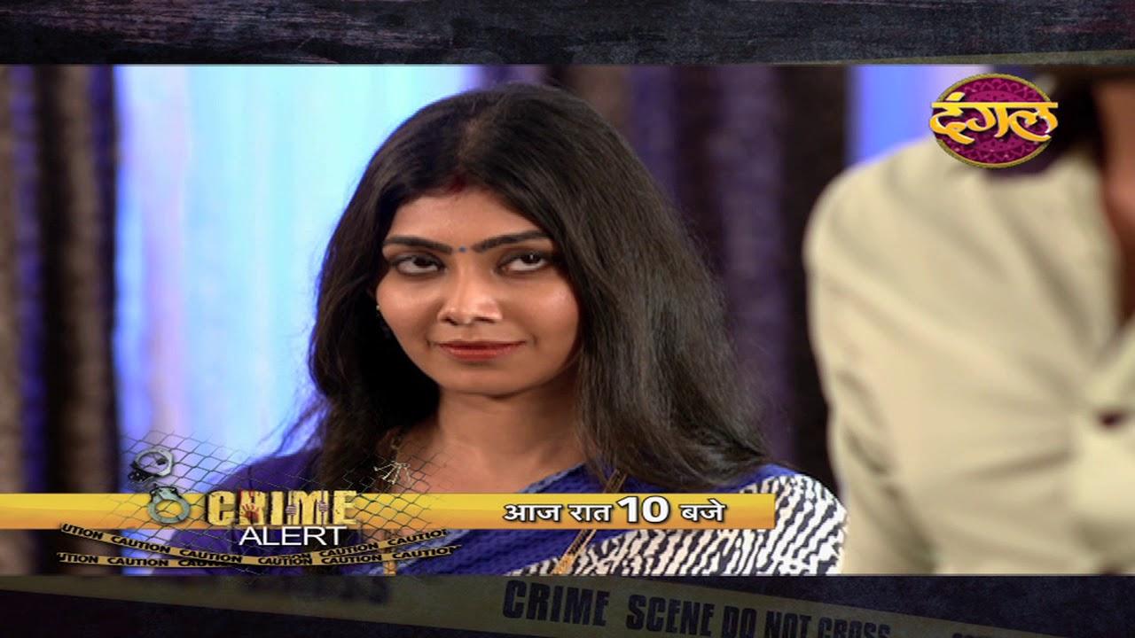Crime Alert || Pyar Ke Is Khel Mein || Tonight @10 pm on DangalTV