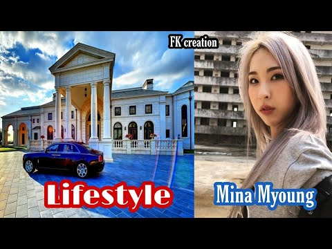 Mina Myoung Dancer Lifestyle | Age | Net Worth | Facts | Biography | FK Creation