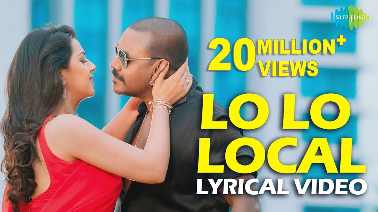 Download Lo Lo Local Lyrical Song | Motta Shiva Ketta Shiva | Raghava Lawrence | Nikki Galrani