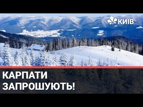 Телеканал Київ: Чи виросли ціни на західних курортах та чи побільшало туристів?