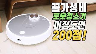 꿀가성비 로봇청소기 에브리봇 3i 사용해보니 리더유 꿀…
