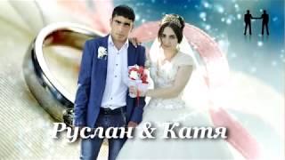 Астрахань Цыганская Свадьба Руслана и Кати 07 05 2017