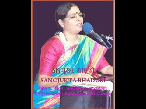 POTITODHARINI GANGE -SANJUKTA BHADURI