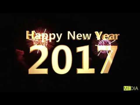 Happy New Year 2017 From Nna كل عام وانتم بخير من الوكالة الوطنية للاعلام