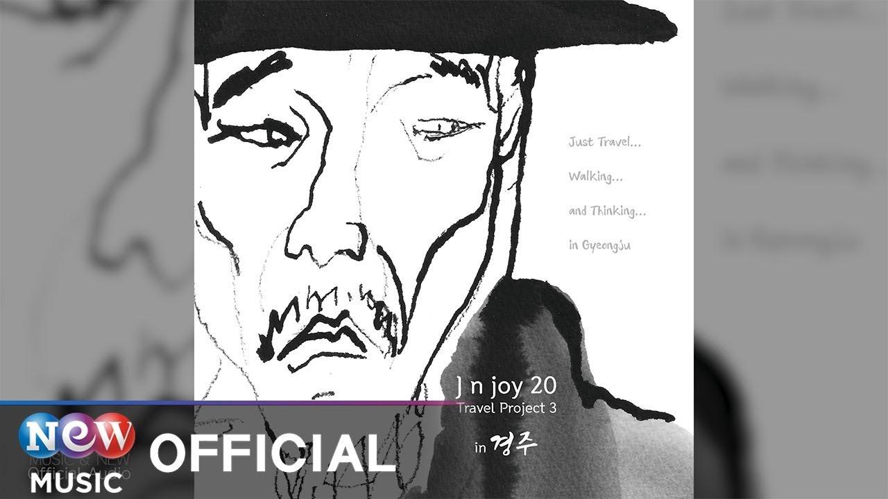 [Korean Folk Song | Crossover] J n joy 20 (유준상, 이준화) - Seeing As A Bird (새가 되어 바라보다)