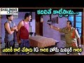 Comedy Stars Episode 601 | Non Stop Jabardasth Comedy Scenes Back To Back | Telugu Best Comedy Scene