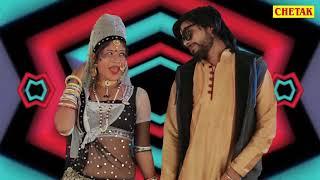 Rajsthani DJ Remix Song 2017 -  gori Aayi Remix Video - Marwari New Year 2018 Remix Dance
