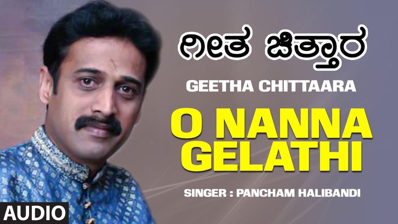 Nanna Gelathi New Song Mp3 MB