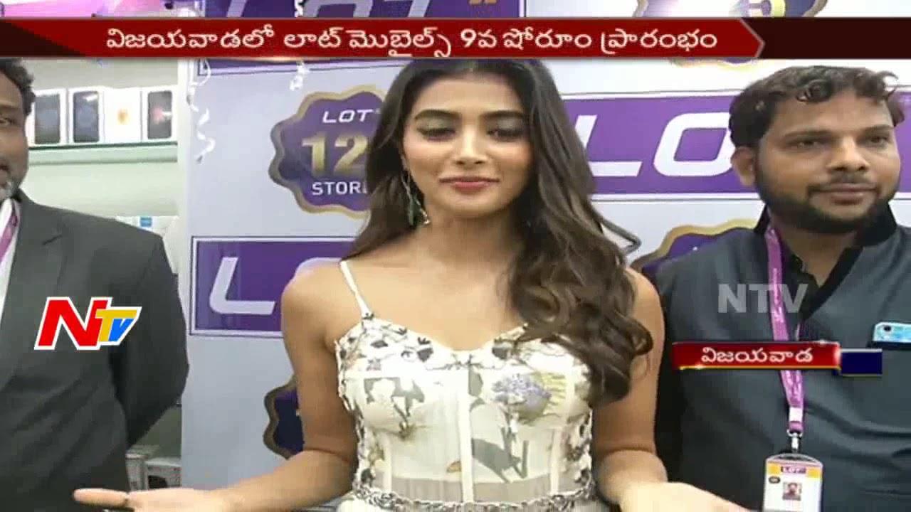 Pooja Hegde Inaugurates LOT Mobile Showroom in Vijayawada    NTV