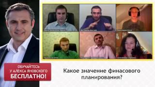 видео 13.4. Стратегия развития предприятия и бизнес-планирование