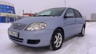 2006 Toyota Corolla (Е130). Start Up, Engine, and In Depth Tour.