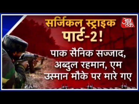 Special Report: Indian Army's Surgical Strike 2 In PoK, 4 Pakistani Soldiers Killed