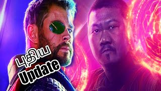 Avengers 4 New Update and Dr strange 2 Update in Tamil