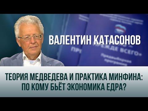 Налоги и налогообложение в России: краткая история