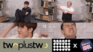 Korean Celebrities Hilarious T-Shirt Challenge ft. BOYS24