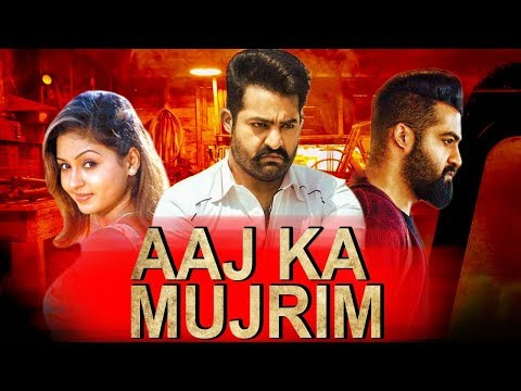 Aaj Ka Mujrim (Student No 1) Telugu Hindi Dubbed Full Movie | Jr NTR, Gajala, Rajeev Kanakala