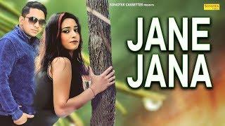 New Haryanvi Song   JAANE JAANA   Michael Tausif   New Most Popular Haryanvi Song 2019   Sonotek