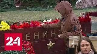 Общее горе: москвичи скорбят вместе с петербуржцами(, 2017-04-04T10:11:38.000Z)