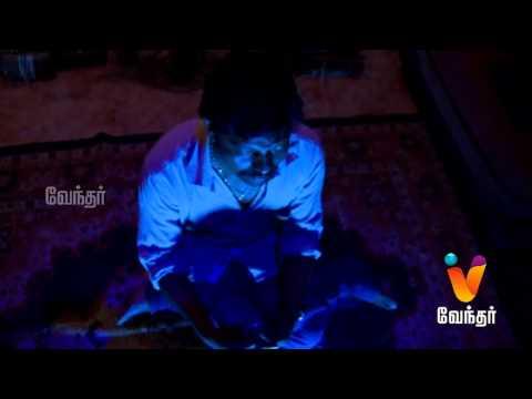 Moondravathu Kan - A Talk with Spirits using Maayan Techniques - [Ep - 65]