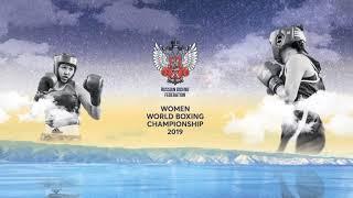 Гимн чемпионата мира по боксу среди женщин 2019 в Улан Удэ