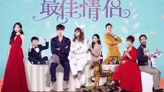 "Video Korean-Chinese Drama 《最佳情侣》 (Best couple) ""Best Lover""  Official Trailer - Zhou Mi download MP3, 3GP, MP4, WEBM, AVI, FLV September 2018"