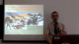 Лекция: «Казахстан в годы Великой Отечественной войны (1941-1945гг)».